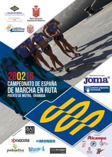 s-campeonato-de-espana-de-marcha-en-ruta-v2